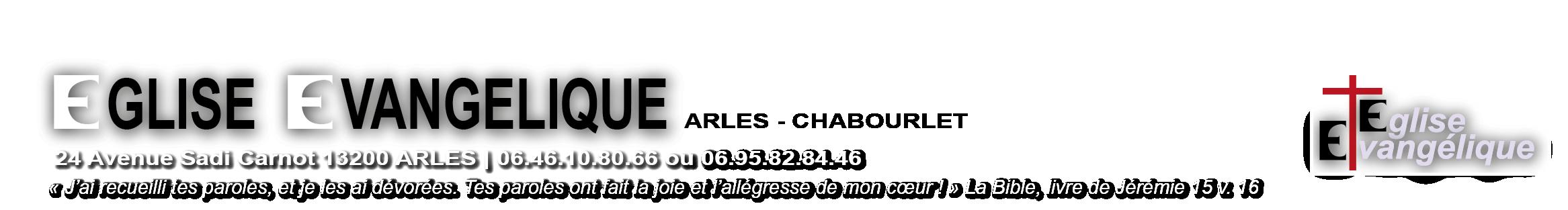 Eglise Evangélique Arles | Une assemblée chrétienne Logo